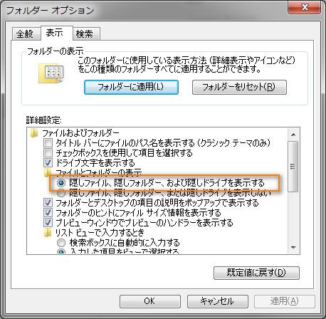 DefSet-04.jpg