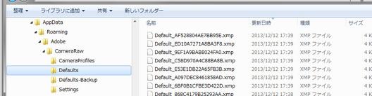 DefSet-05.jpg